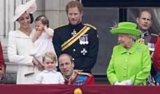 """""""زلة بروتوكول"""" من الأمير وليام تُغضب الملكة البريطانية في عيد ميلادها"""