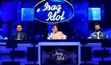"""تحديات حاسمة في العرض المباشر الخامس من """"عراق أيدول"""""""