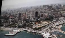 """في """"بونجور بيروت"""" جورج صليبي يحارب ما أفسدته السياسة وزمنها"""