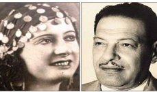 صورة نادرة من زفاف نجيب الريحاني وبديعة مصابني