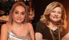 هلا المر لـ وفاء شدياق: اتركوا ريما ابنة فيروز، وجمال فياض :هذا هو غلط وائل كفوري