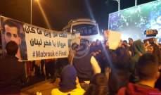 """خاص بالصور- جمهور مروان يوسف يحتفل بعد حلقة """"ستار أكاديمي"""""""