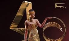 مهرجان القاهرة السينمائي يختار الأفلام الثلاثة المرشحة لجوائز النقاد العرب للأفلام الاوروبية