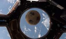 العثور على كرة قدم في الفضاء !