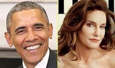 أوباما يشيد بشجاعة بروس جينر بعد تحوله لإمرأة وتحطيم رقمه القياسي
