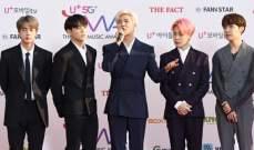 فرقة BTS تعود بأغنية جديدة