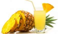 تعرّفوا على القيمة الغذائية للأناناس إضافة الى فوائد عصيره