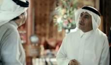 """""""سيلْفي"""" مع ناصر القصبي.. مرآة كوميدية نقدية للمجتمع"""