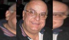 وفاة الإعلامي اللبناني طوني حنا سعد في أستراليا