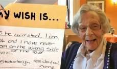 مسنّة بعمر 104 تحقق حلمها بدخول السجن!