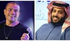 تركي آل الشيخ يعلن فوزه بتحدي عمرو دياب