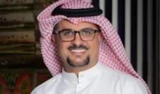 """مشاري البلام يكشف عن المشهد الأخير من """"التابعة""""-بالصورة"""