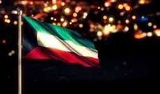 عاصي الحلاني ونوال الزغبي وإليسا وفارس كرم يهنئون الكويت في عيدها الوطني