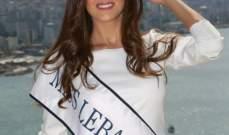 لهذا السبب غادرت الملكة سالي جريج لبنان