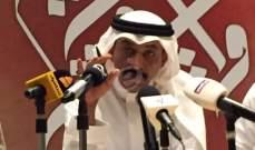 """خاص بالصور- إنطلاق المؤتمر الصحفي لـ عبادي الجوهر في """"ربيع سوق واقف"""""""