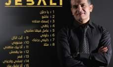 روتانا تطلق ألبوم محمد الجبالي