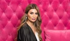 """مليحة العرب كيما بوربح :""""موقف هيفا وهبي تجاه الشعب المغربي مشرّف"""