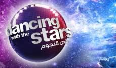 """خاص """"الفن""""- هل تم تأجيل """"Dancing With The Stars"""" للعام المقبل؟"""