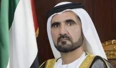 محمد بن راشد آل مكتوم يكرم الأيادي البيضاء بإطلاق مبادرة