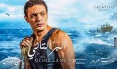 البر التاني يدخل المنافسة على جائزة أفضل فيلم مصري لعام 2016