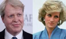 تشارلز سبنسر مستاء من تحقيق حول مقابلة الأميرة ديانا ومسلسل The Crown