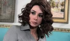 كاريس بشار تكشف عن تحولات شخصيتها في برومو سوق الحرير 2-بالفيديو
