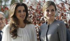 الملكة رانيا والملكة الاسبانية ليتيزيا تعتمدان الإطلالة نفسها