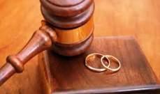 دراسة تثبت أن الأشخاص الذين تزوجوا بين 1986 و 1988 معرضون للطلاق