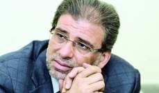 الهيئة الوطنية للاعلام في مصر تمنع نشر المعلومات في قضية الفيديو الاباحي لخالد يوسف
