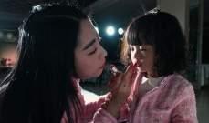 بالصور.. أم تايوانية انفقت 200 ألف دولار على عيد ميلاد ابنتها !