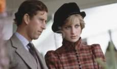 الأمير تشارلز وزوجته يتعرّضان للإهانة بسبب الأميرة ديانا.. بالصورة