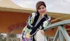 شمس الكويتيةتثير الجدل من السعودية وتصدم المتابعين بهذا القرار.. بالفيديو