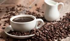 القهوة في الصباح تقيك من الاصابة بالسكري