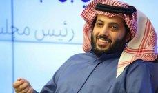 """تركي آل الشيخ يصدر روايته الأولى """"تشيللو"""".. وأحمد حلمي يهنئه - بالصورة"""