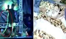 وفاة مغنية بلسعة أفعى كوبرا على المسرح ..بالفيديو
