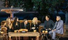 """أبطال مسلسل Friends يغنون """"كاريوكي"""" للمرة الأولى -بالفيديو"""
