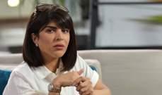 غدير السبتي تعلن إنفصالها عن زوجها- بالصورة