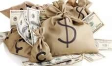 هل المال يجلب السعادة؟ اليكم نتائج هذه الدراسة