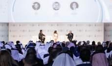 نجوى كرم علي جابر ونيشان في منتدى الاعلام العربي بحضور حاكم دبي