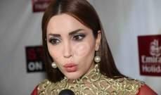نسرين طافش تصفع صديقها..بالفيديو