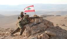 النجوم يهنئون الجيش اللبناني بعيده الـ74