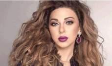 ميريام فارس تعتذر من الشعب المصري بعد الهجوم عليها-بالصورة