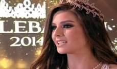 خاص الفن - هل تُجرّد ملكة جمال لبنان سالي جريج من لقبها ؟