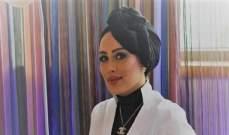 شقيقة أفنان الباتل تخطف الأنظار بجمالها.. بالصورة