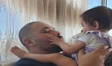 إبنة رامي عياش بفيديو طريف وهي تغني