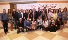 """""""ثورة الفلاحين"""" رهان كبير على خلطة لبنانية تجمع أهم نجوم الدراما"""