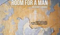 """""""غرفة لرجل"""" يشارك في مهرجان الرباط الدولي لسينما المؤلف"""