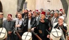 خاص الفن - الدراما الشامية تقتحم موسم 2018