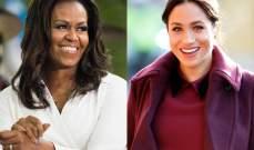 ميشيل أوباما توجّه نصيحة لـ ميغان ماركل عن الأمومة