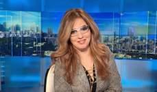 """قطع بث قناة """"الجديد"""" ضربة لحرية الإعلام والثورة"""